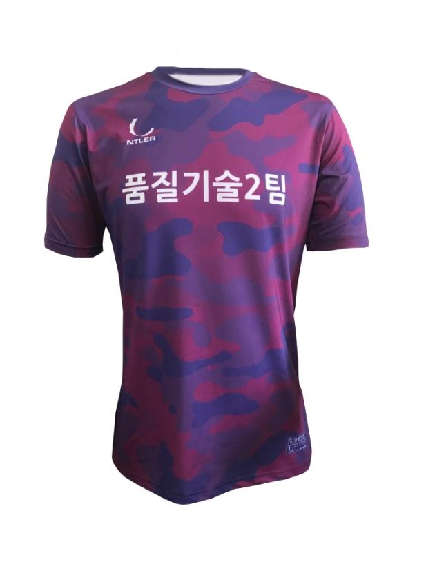 한국타이어 품질기술2팀